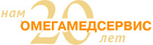 ОмегаМедСервис