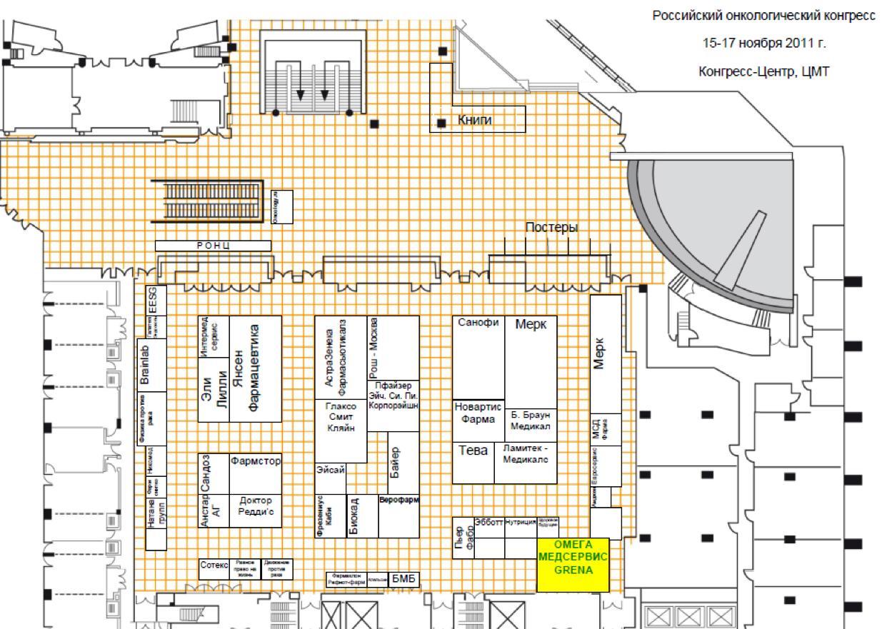 Адрес проведения конгресса